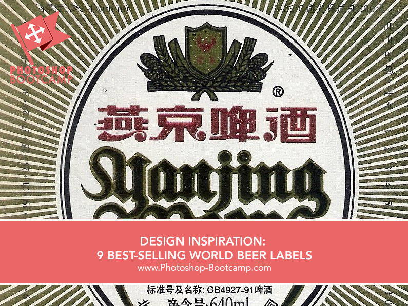 Design Inspiration: 9 Best-Selling World Beer Labels - Photoshop